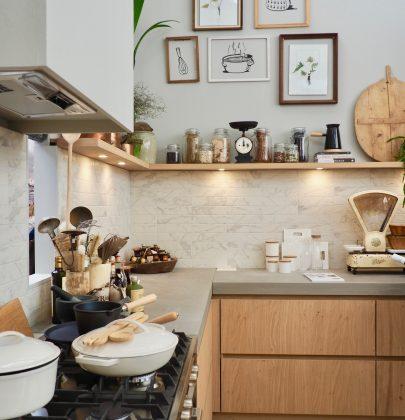 Woontrends | De mooiste keukentrends 2019 – 2020